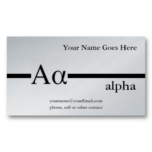 alfa-tarjeta