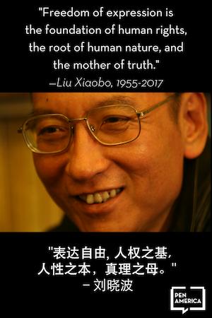 Liu Xiaobo - Pen club